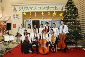クリスマスコンサート2019開催いたしました。