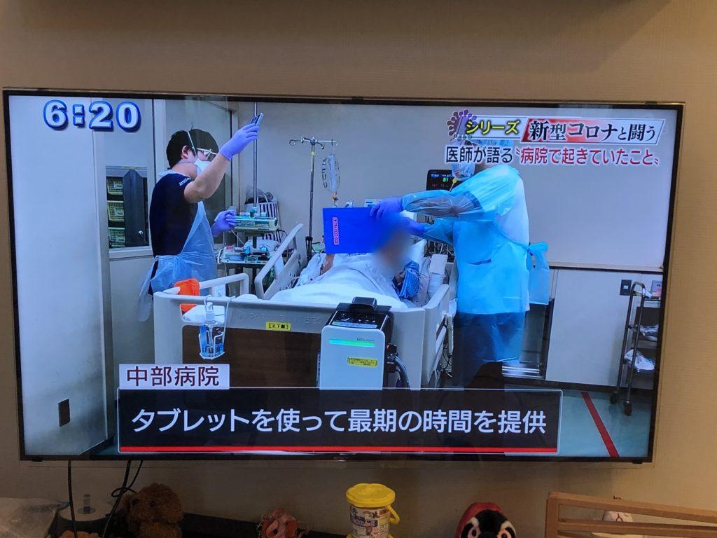 コロナウイルス、病院内での活動